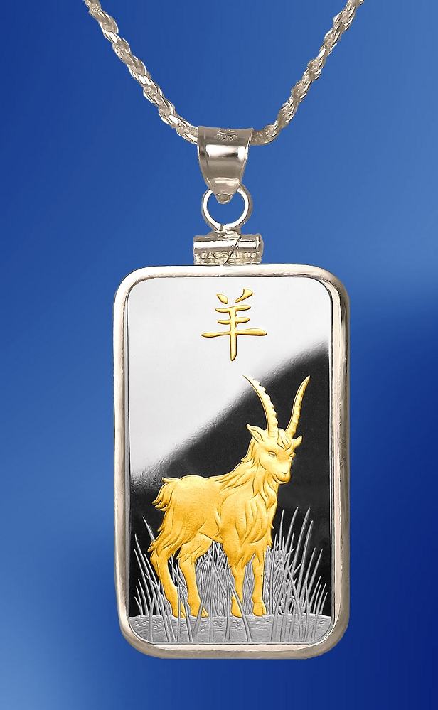 PAMP Goat 10g Fine Proof Silver Bar Necklace NPCM5-G102-20DC5